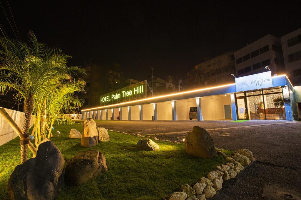 パームツリーヒル 沖縄市 比屋根 ホテル街 |カップル限定ルーム6,000円 ※お友達同士3名でのご宿泊も可能です!